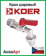 "Koer кран пивной 3/4"""