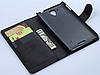 Кожаный чехол-книжка для  Lenovo S8/S898T белый, фото 2