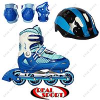 Роликовые коньки для детей Combo-Jet Amigo Sport, М (34-37), голубые