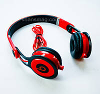 Наушники Monster Beats by Dr.Dre Mixr