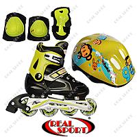 Роликовые коньки для детей Eco Set Amigo Sport, XS(28-31), зеленые