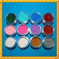 Песочки Блесточки Глиттеры Цвета Микс для Декора и Дизайна Ногтей, в Банках Упаковкой в 12 шт.