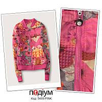 Женская куртка Сесиль Pink, фото 1