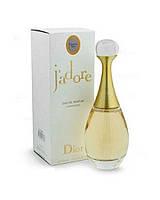 Christian Dior Jadore EDP - Парфюмерная вода.Кристиан Диор Жадор.