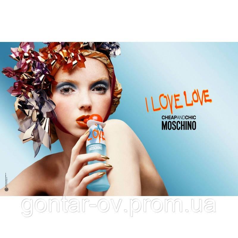 Москино лав лав.Moschino I Love Love.