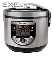 Мультиварка Vitek VT-4272 BK Silver, 900W, 5 л, 17 автоматических программ, часы, смотр