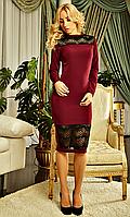 Платье коктейльное с гипюром