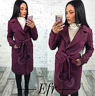Женское Пальто с меховыми бумбонами