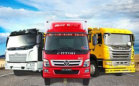 Запчасти к китайским грузовикам FAW, Foton, jac, dongfeng