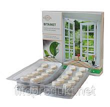БАД Витамет покращує метаболізм клітин організму (табл.60)