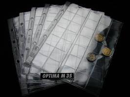 Лист для монет OPTIMA 35 осередків 27 мм