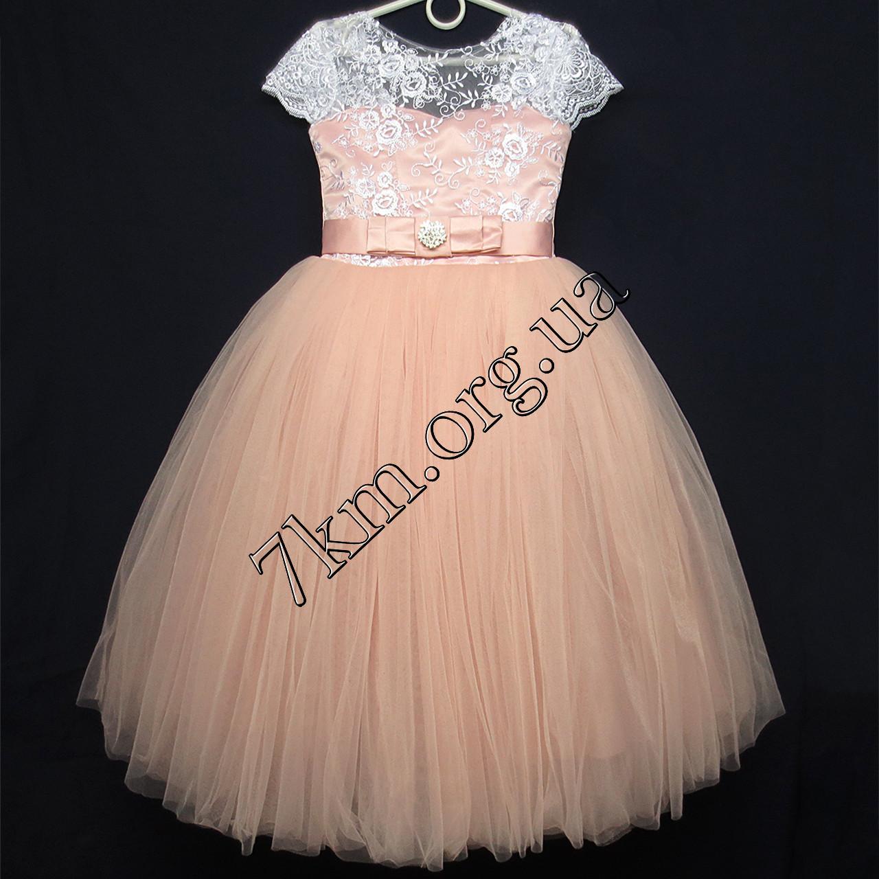 b4702432173c787 Платье нарядное бальное 5-6 лет