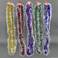 """Новогодний дождик""""Мишура"""" 5 расцветок,1 уп-10 шт по 2 метра одного цвета."""