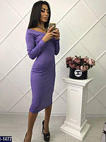 Элегантное облегающее сиреневое платье с открытой линией плеч.  Арт-11077