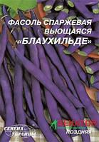 """Семена  фасоли вьющаяся Блаухильде, среднеспелая 15 г, """"Семена Украины"""", Украина"""