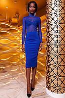 Женская блуза Халиси электрик ТМ Jadone  42-48 размеры