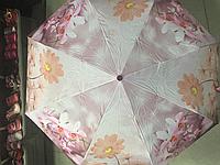 Зонт женский Орхидея