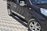 Боковые трубы Peugeot Bipper