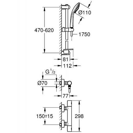 Душевой комплект Grohe Grohtherm 1000 Cosmopolitan M (34286002), фото 2