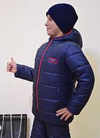 Детская зимняя куртка  на мальчика  Стив на рост от 98-104-110-116