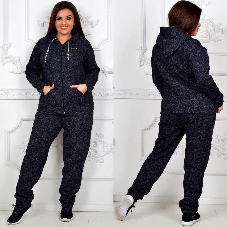 16be04b5 Женский спортивный костюм батал, турецкая меланжированная на флисе, р-р 50;  52; 54 (графит)