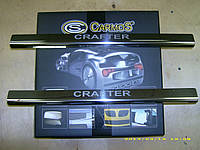 Тюнинг порогов Volkswagen Crafter (Lazer, комплект)