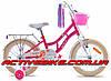 "Велосипед детский Ardis MARMAID 16""."