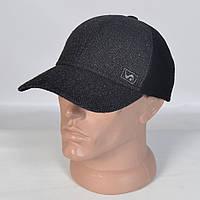 Чоловіча утеплена кепка з вушками afee69d0c5385