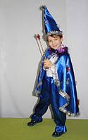 Детский новогодний карнавальный костюм звездочета, волшебника