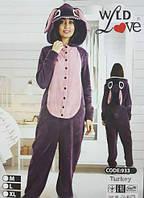 Женская пижама Кигуруми серого цвета