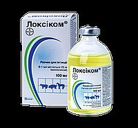 Локсiком®Розчин для ін'єкцій для полегшення болю та подолання симптомів запалення у корів, свиней та коней.