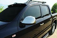 Накладки на зеркала Volkswagen Amarok, сталь Omsa