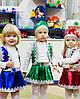 Купить карнавальный костюм - Гномик (девочка) красный