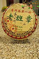 Блин чая Шэн Пуэр Мэнхай Лао Бань Чжан 357 г 2008 г (Шен пуер, Shen Puerh Lao Ban Zhang Beeng-Cha)