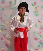 Купить маскарадный костюм для мальчика - Национальный костюм Украинский 2 для мальчиков