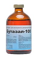 Бутазал 100