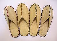 Войлочные тапочки из натуральной шерсти для мужчин