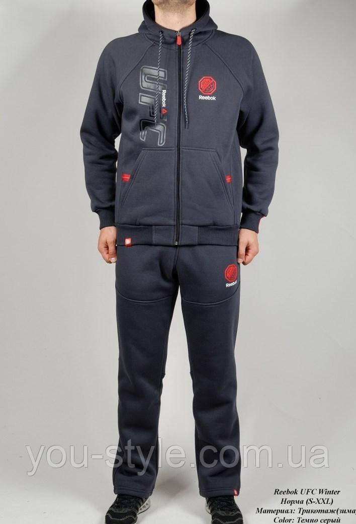 Зимний спортивный костюм Reebok 4495 Тёмно-серый