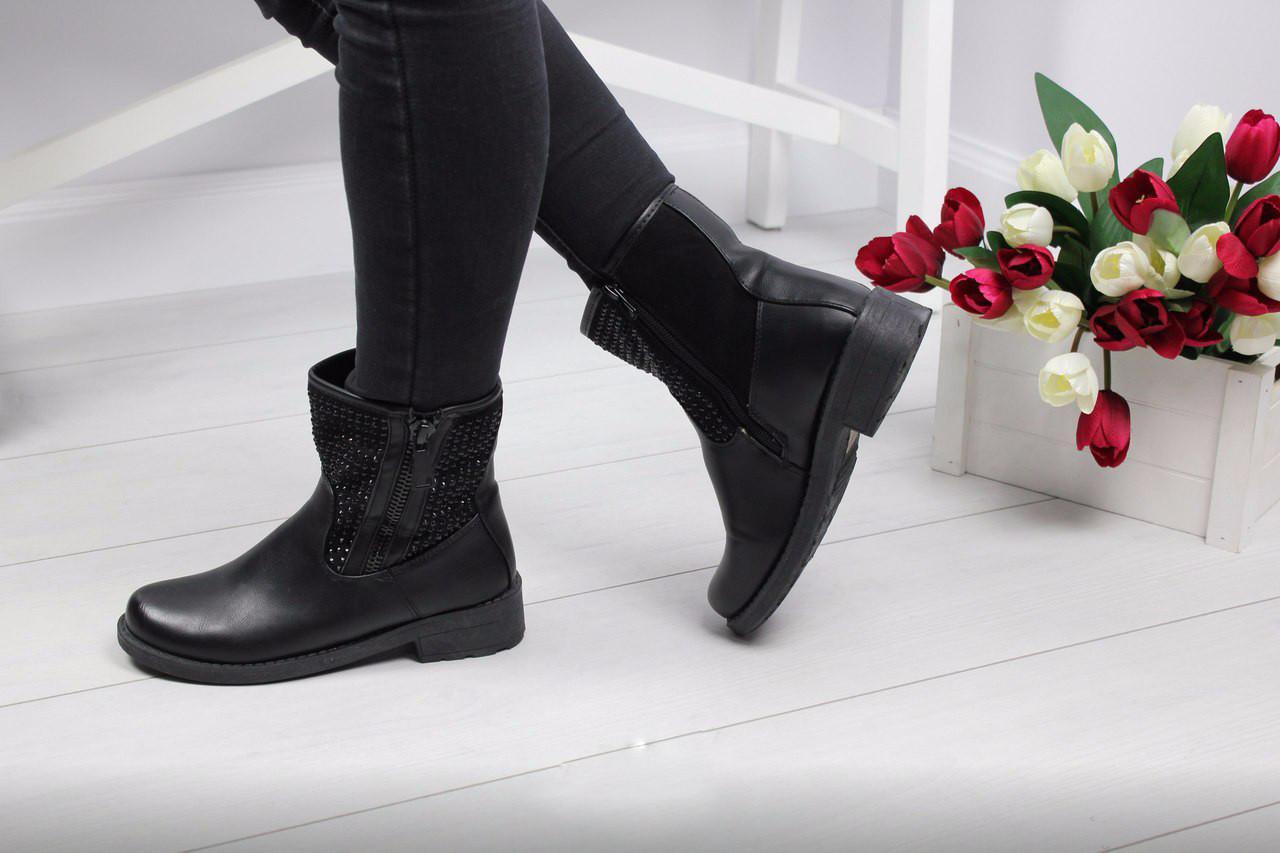 Ботинки женские демисезонные (черные)