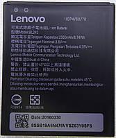 Батарея Lenovo A6000/K3/K30/A2020 (BL-242) 2300mAh