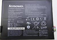 Батарея Lenovo S6000 L11C2P32