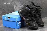 Зимние кроссовки Adidas Terrex ,нубук чёрные