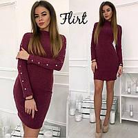 Платье-гольф модное мини ангора рубчик 3 цвета SMfL1899