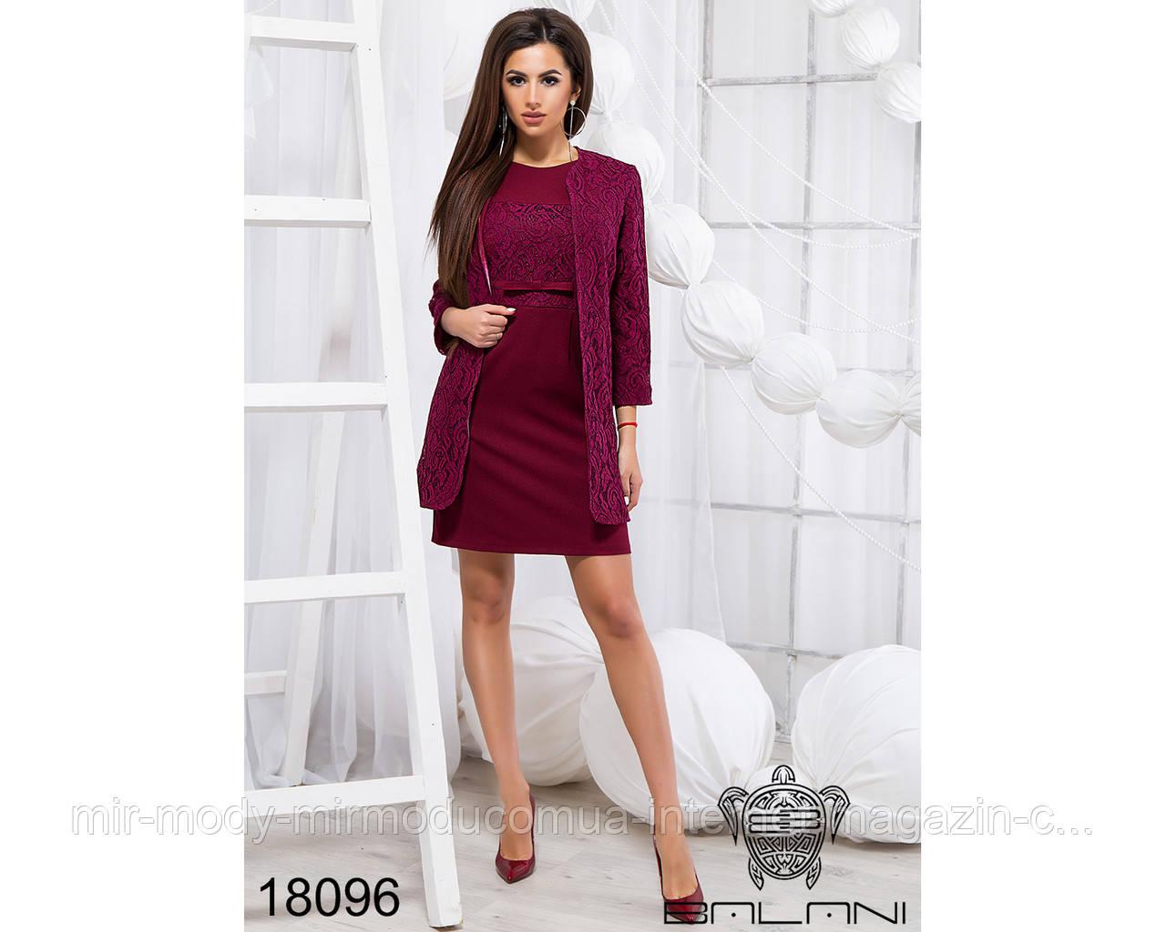 Стильное платье с пиджаком - 18096 (б-ни)