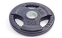 Блины (диски) обрезиненные с тройным хватом и металлической втулкой d-52мм RA-7706- 5 5кг (черный)