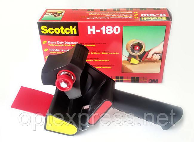 Диспенсер-пистолет для упаковочного скотча  H-180 3M