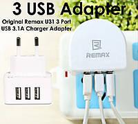 Сетевое зарядное Remax 3USB 3,1A White (RP-U31)