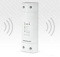 Auraton RPT - репитер для увеличения зоны связи