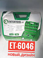Набор инструментов Intertool ET-6046 (46 предметов)