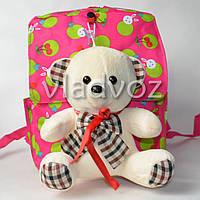 Детский рюкзак для девочек с мягкой игрушкой мишка розовый